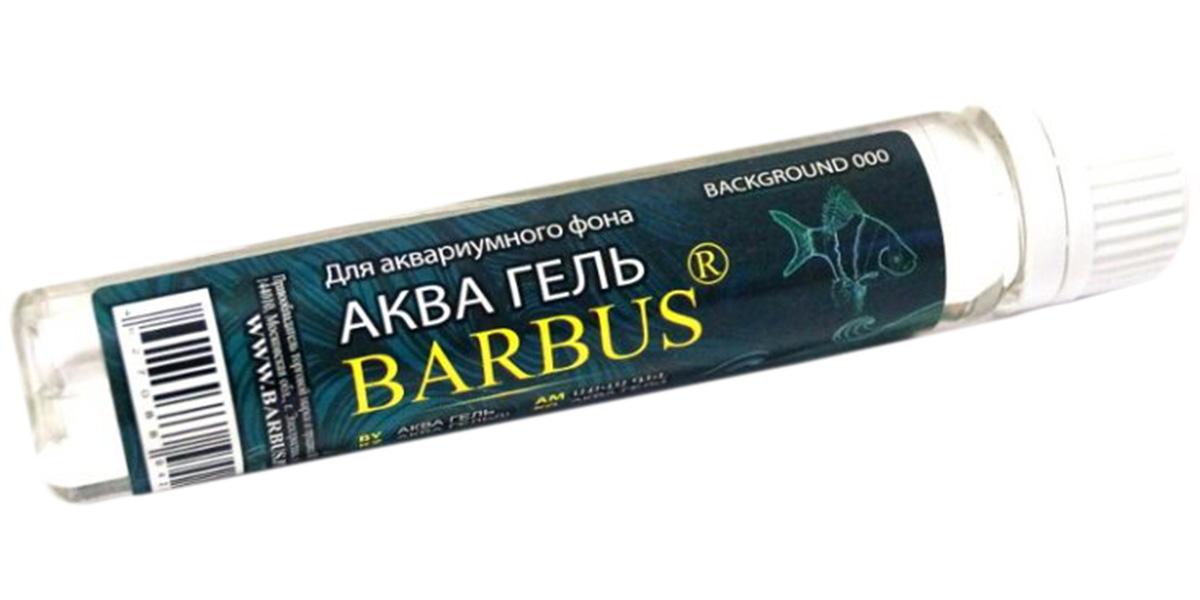 Аква Гель Barbus супер фиксатор аквариумного фона