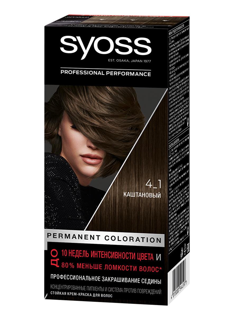 Купить Стойкая крем-краска для волос Syoss Color, 4-1 Каштановый, 115 мл