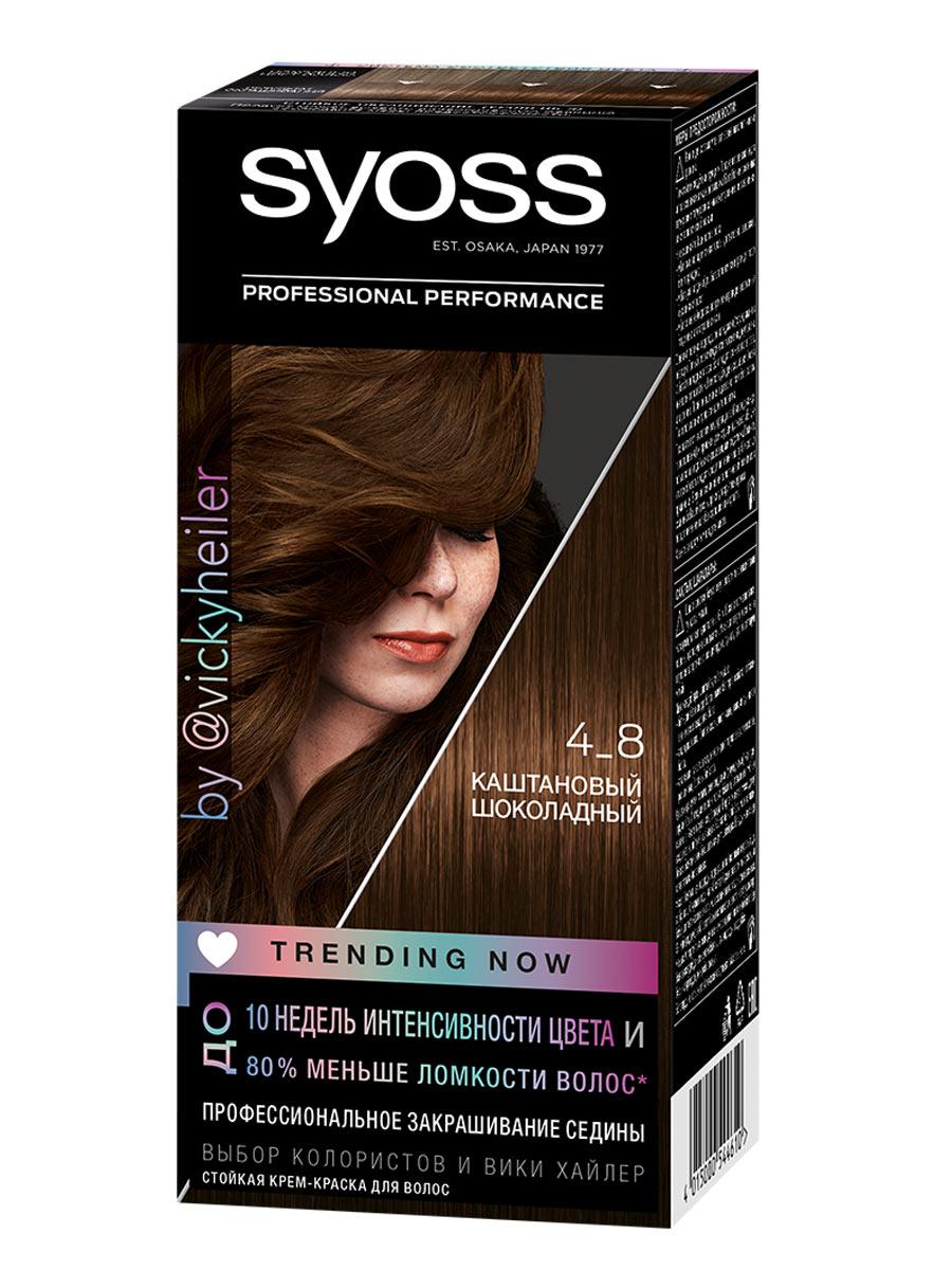 Купить Стойкая крем-краска для волос Syoss Color, 4-8 Каштановый шоколадный, 115 мл