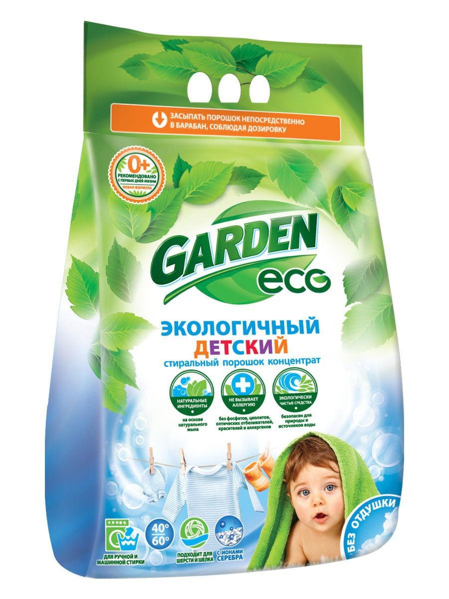 Стиральный порошок Garden Eco детский концентрат