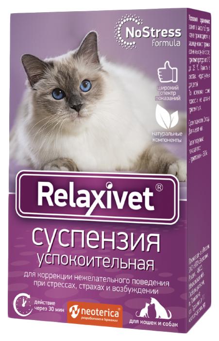 Суспензия Relaxivet Х107 успокоительная (25мл)