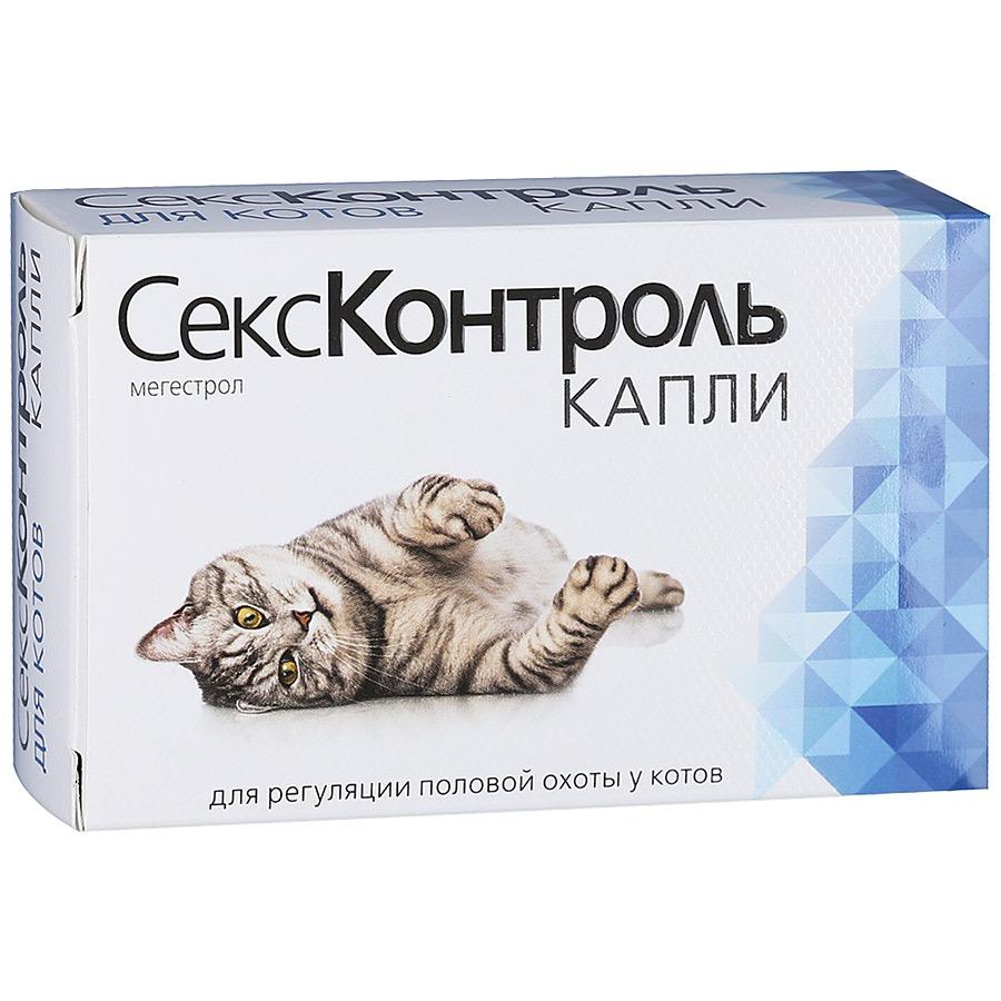 СексКонтроль капли, для котов, раствор фл.