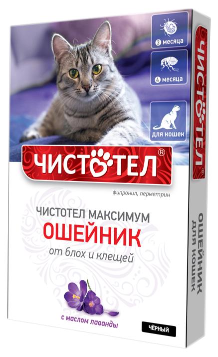 Ошейник для кошек против блох и клещей Чистотел Максимум черный, 40 см
