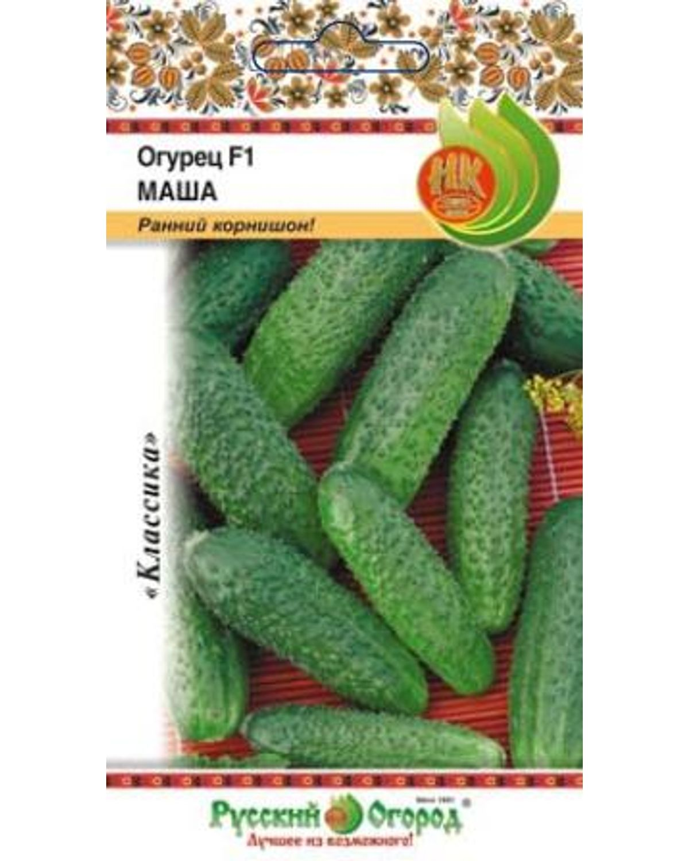 Семена овощей Русский огород 301171 Огурец Маша