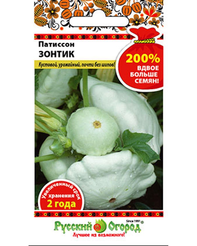Семена овощей Русский огород 414106 Патиссон Зонтик