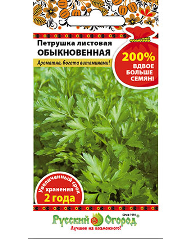 Семена зелени и пряностей Русский огород 417002