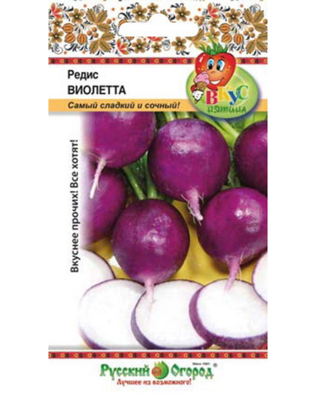 Семена овощей Русский огород 303213 Редис Виолетта