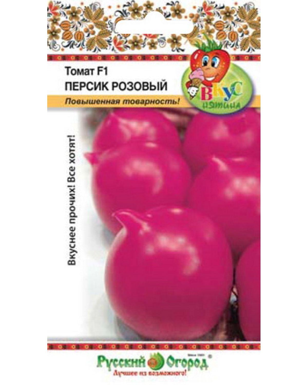 Семена овощей Русский огород 300302 Томат Персик