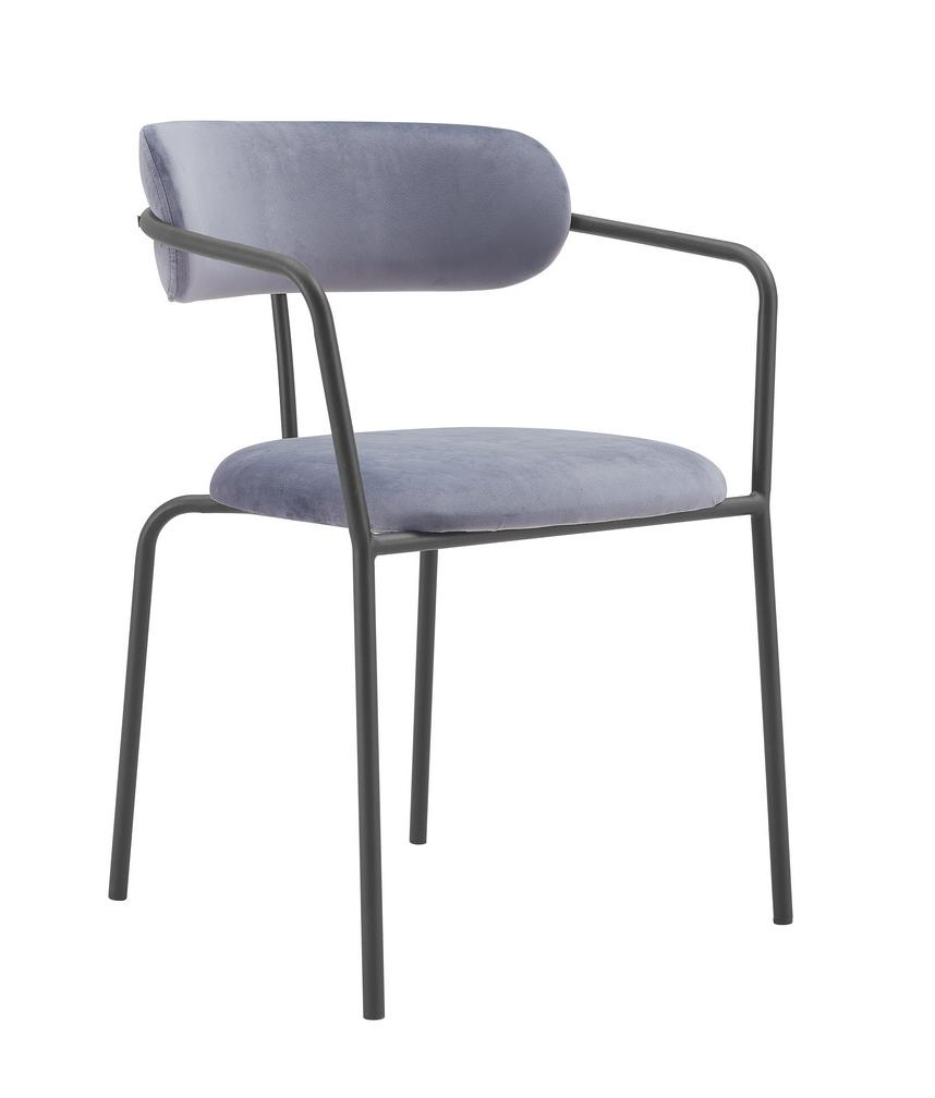 Стул Bradex Home Ant серый /FR 0370