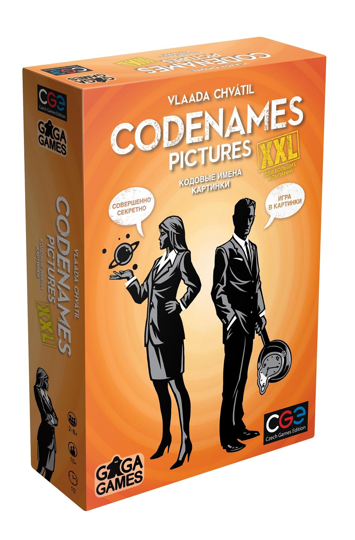 Купить Настольная игра Gaga Games Кодовые имена Картинки xxl, на русском,