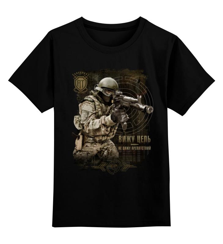 Детская футболка Printio Вижу цель цв.черный р.104 0000002962218 по цене 990