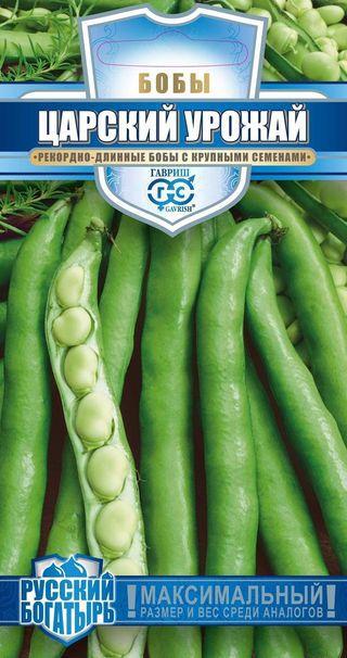 Семена овощей Гавриш Бобы Царский урожай