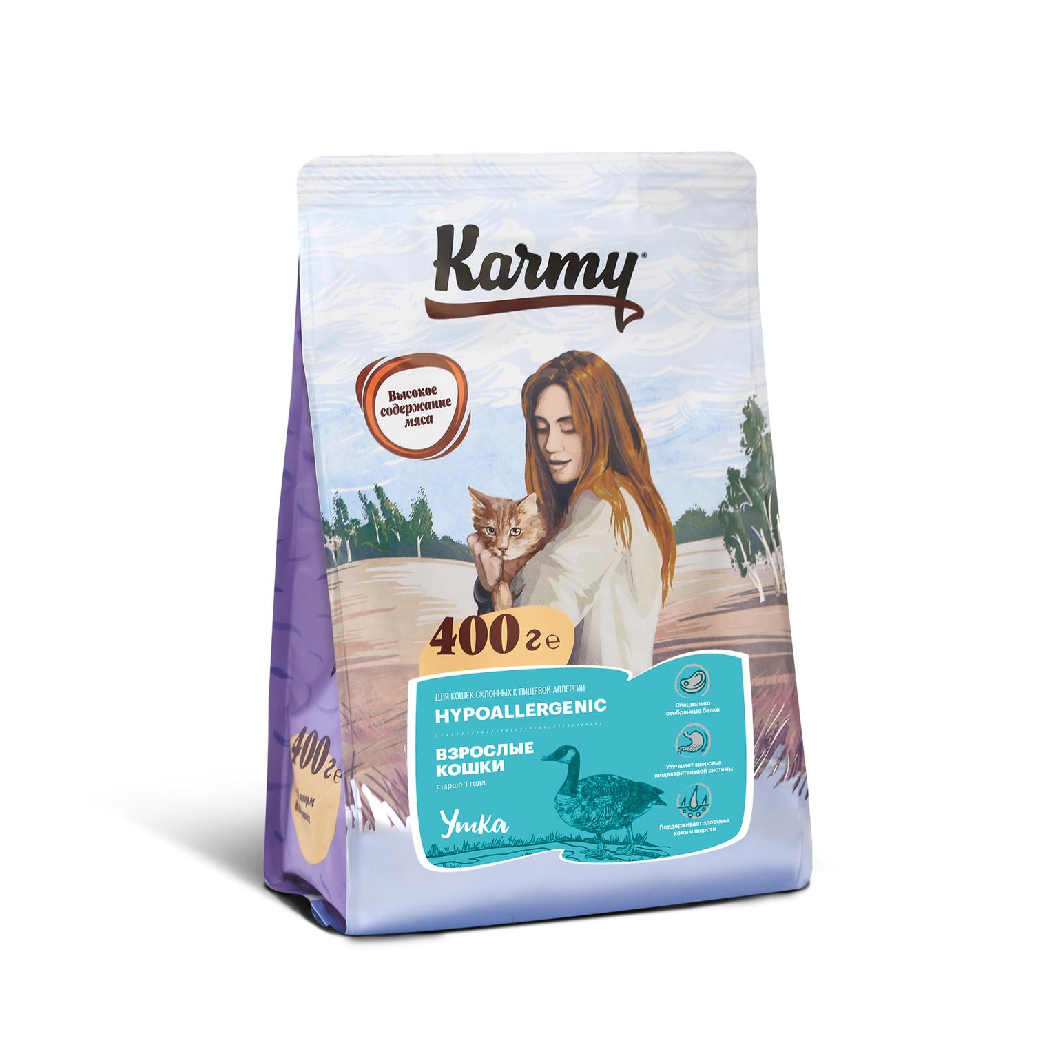 Сухой корм для кошек Karmy Hypoallergenic, гипоаллергенный,