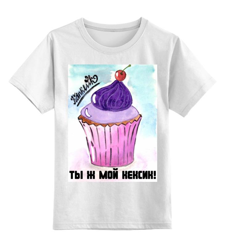 Купить 0000002906998, Детская футболка Printio Без названия цв.белый р.104,