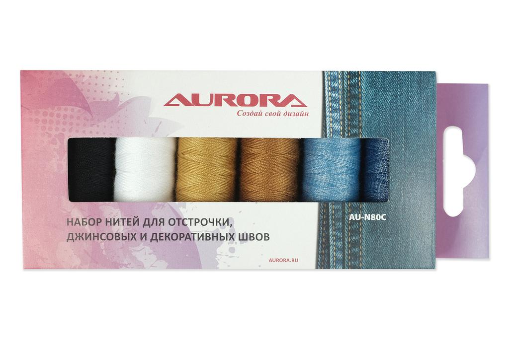 Набор ниток для отстрочки джинсовых и декоративных швов Aurora AU-N80C