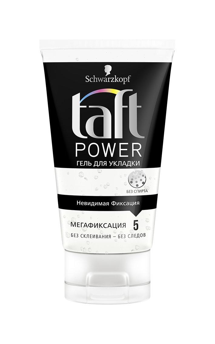 Гель для укладки волос Taft Power Невидимая