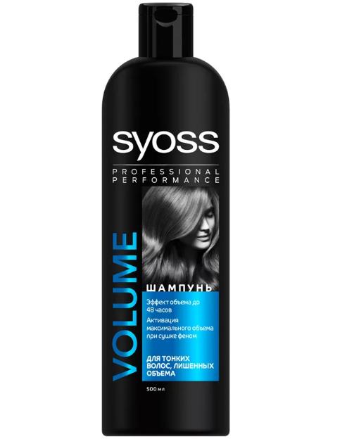 Купить Шампунь Syoss Volume Lift 500 мл, шампунь для женщин 2021965/2089096/2009106/1916089