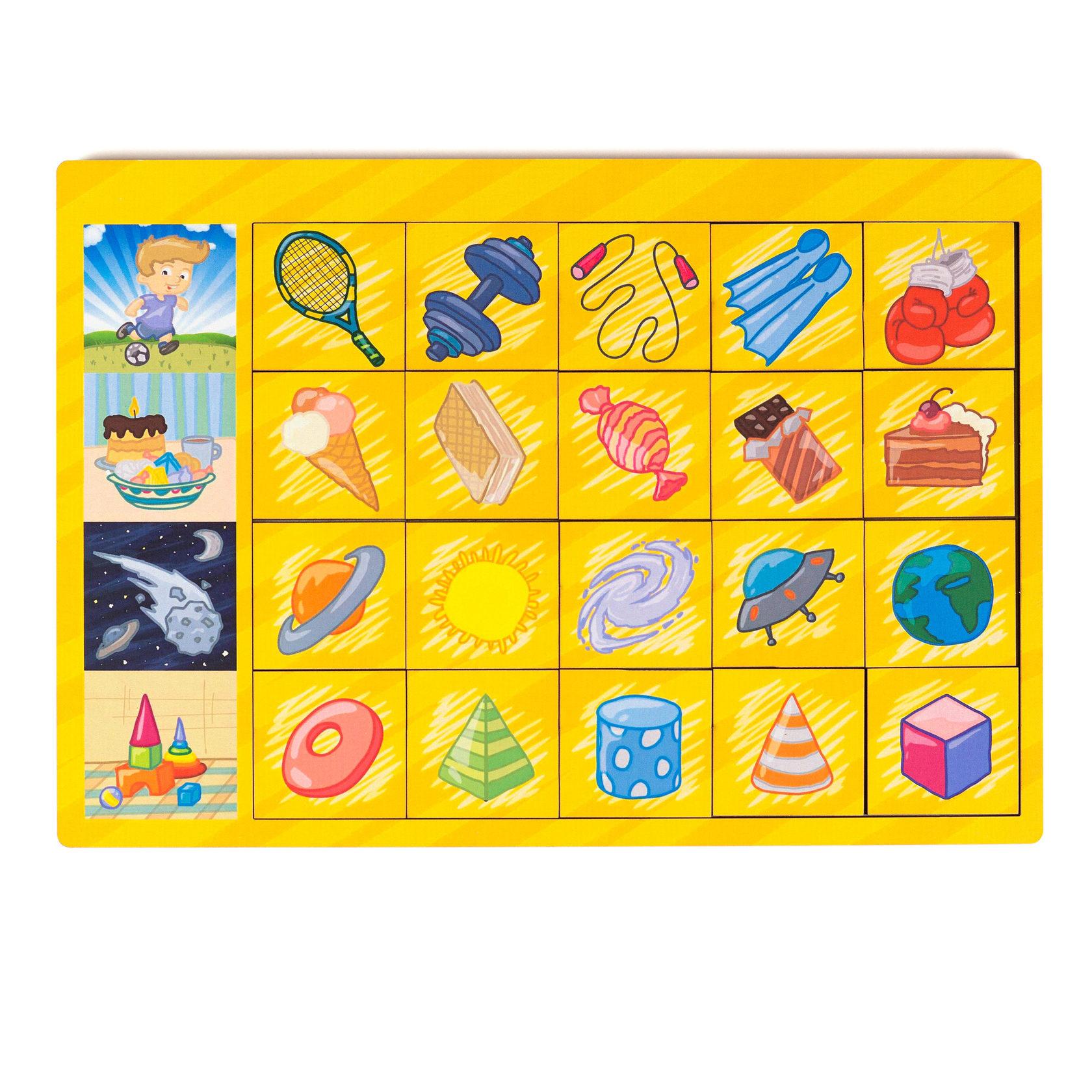 Купить Вкладыши PAREMO Логические цепочки общие, Развивающие игрушки
