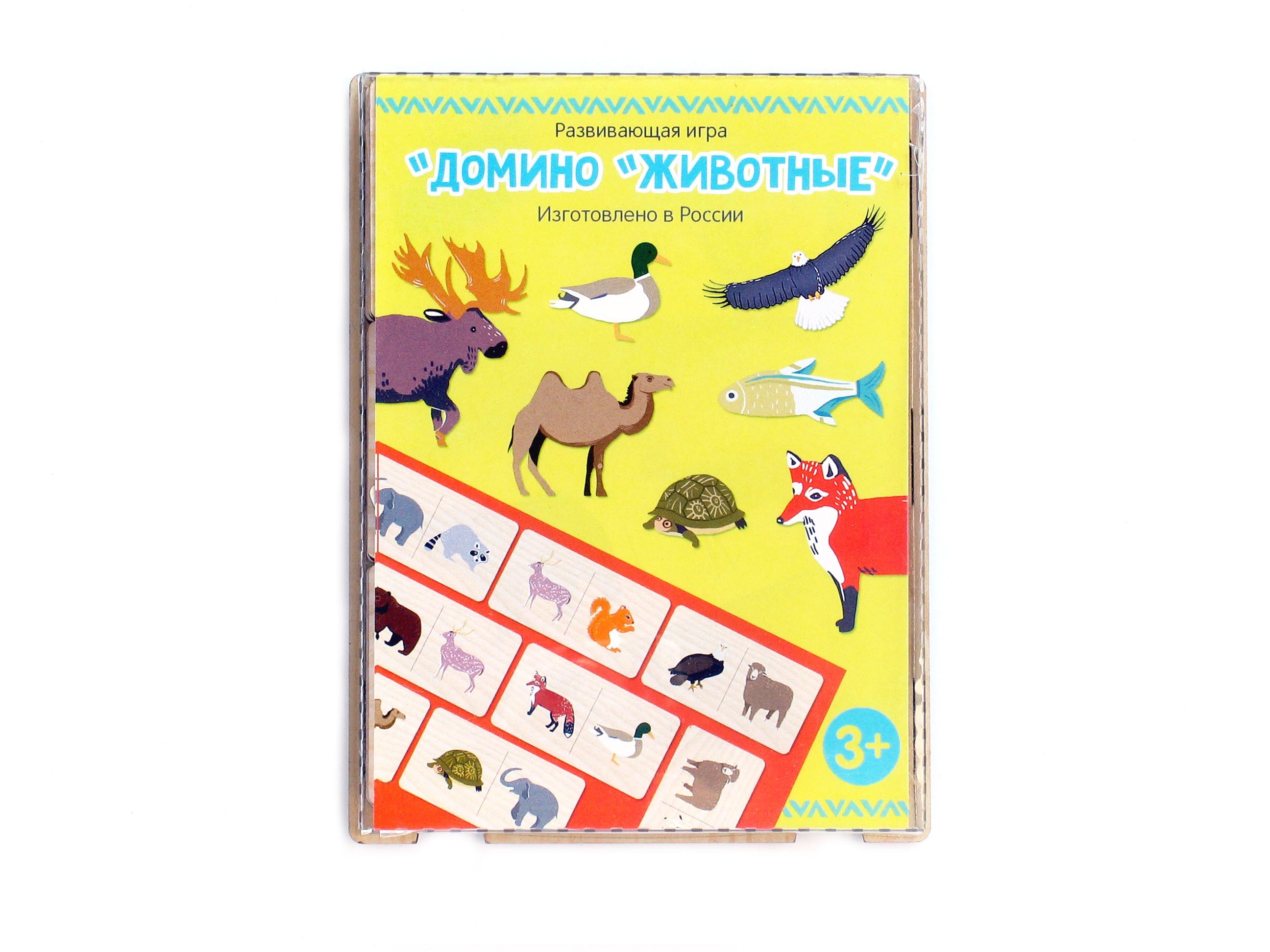 Игровой набор Домино Животные PAREMO PE120-29