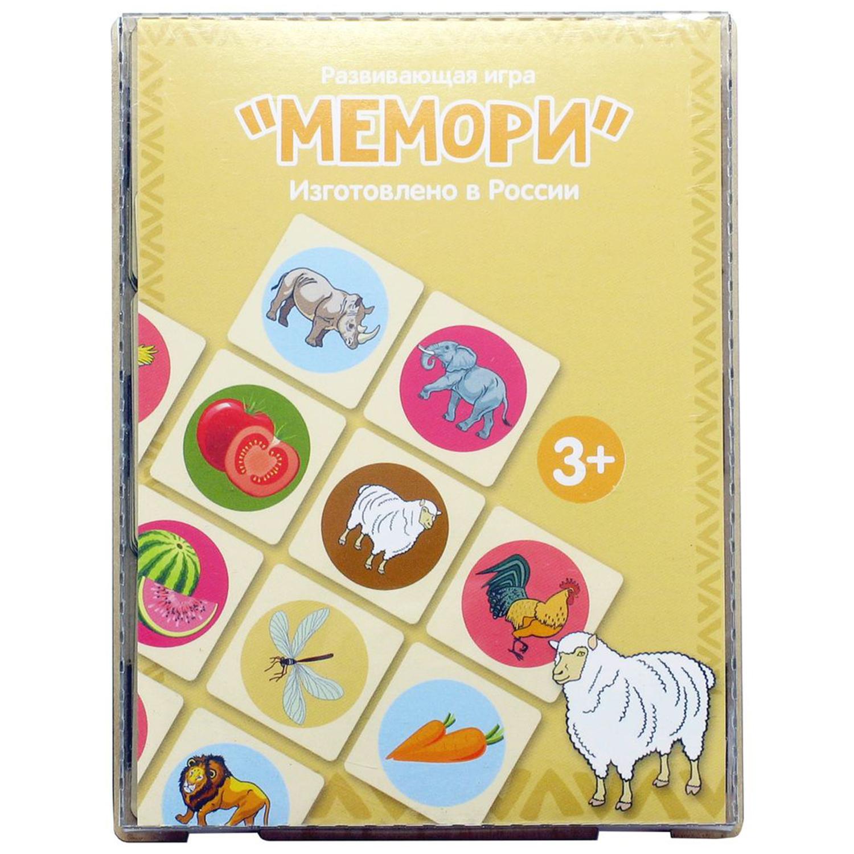 Купить Игровой набор PAREMO Мемори,