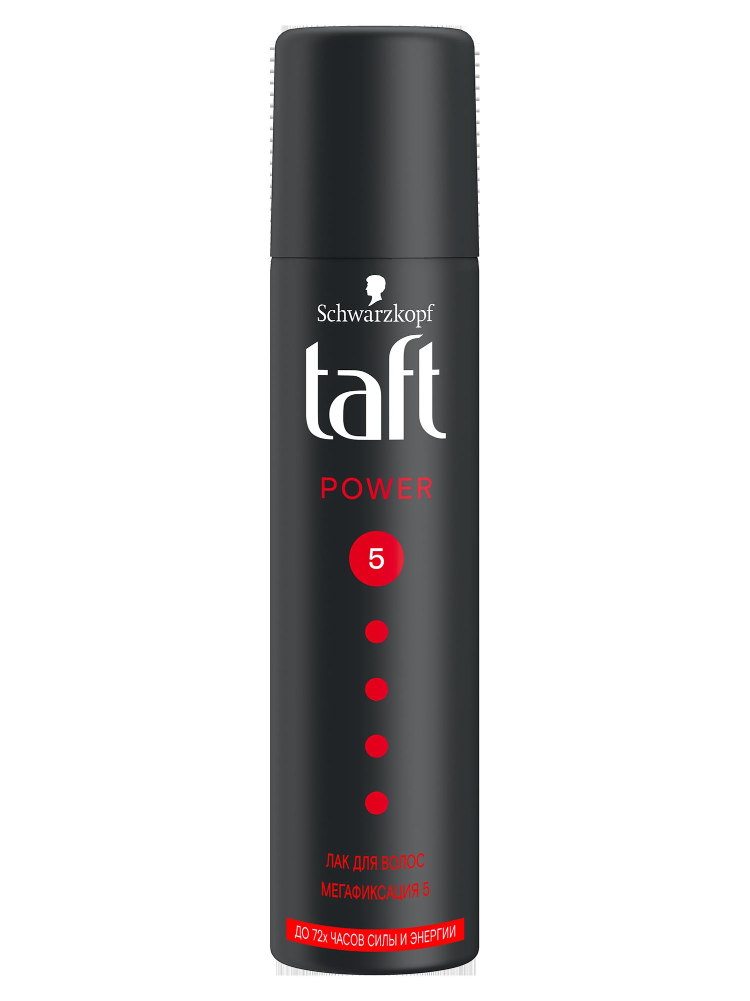 Купить Лак для укладки волос Taft Power, до 72 часов силы и энергии, мегафиксация 5, 75 мл, power Мегафиксация 75мл