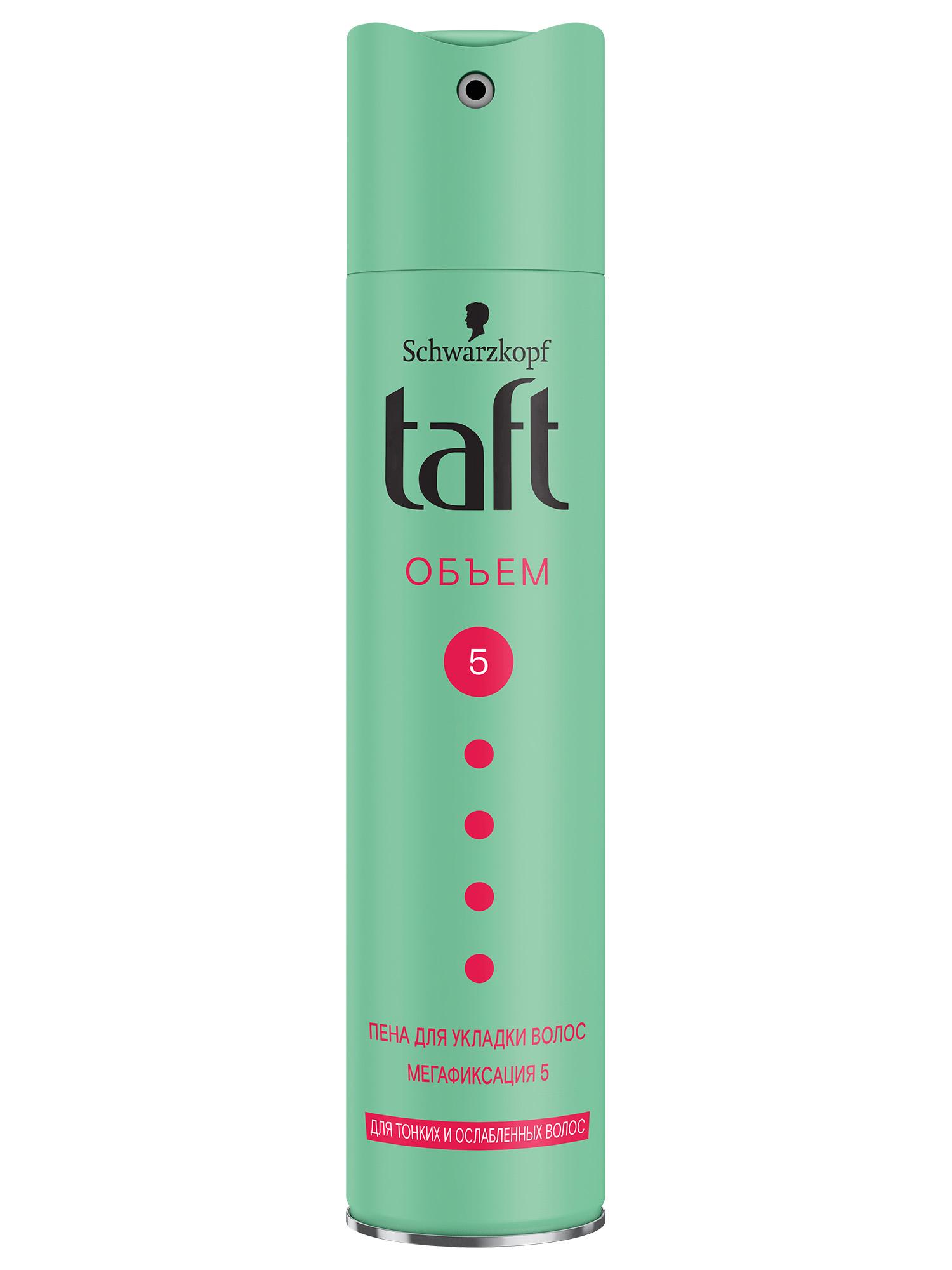 Купить Лак для укладки волос Taft Объём, для тонких и ослабленных волос, мегафиксация 5, 225 мл, лак для волос Объем Мегафиксация 2218272/2086988/1909119/1862712