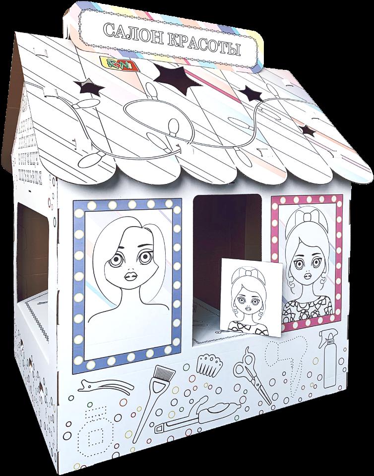 Домик раскраска САЛОН КРАСОТЫ картонный RONI