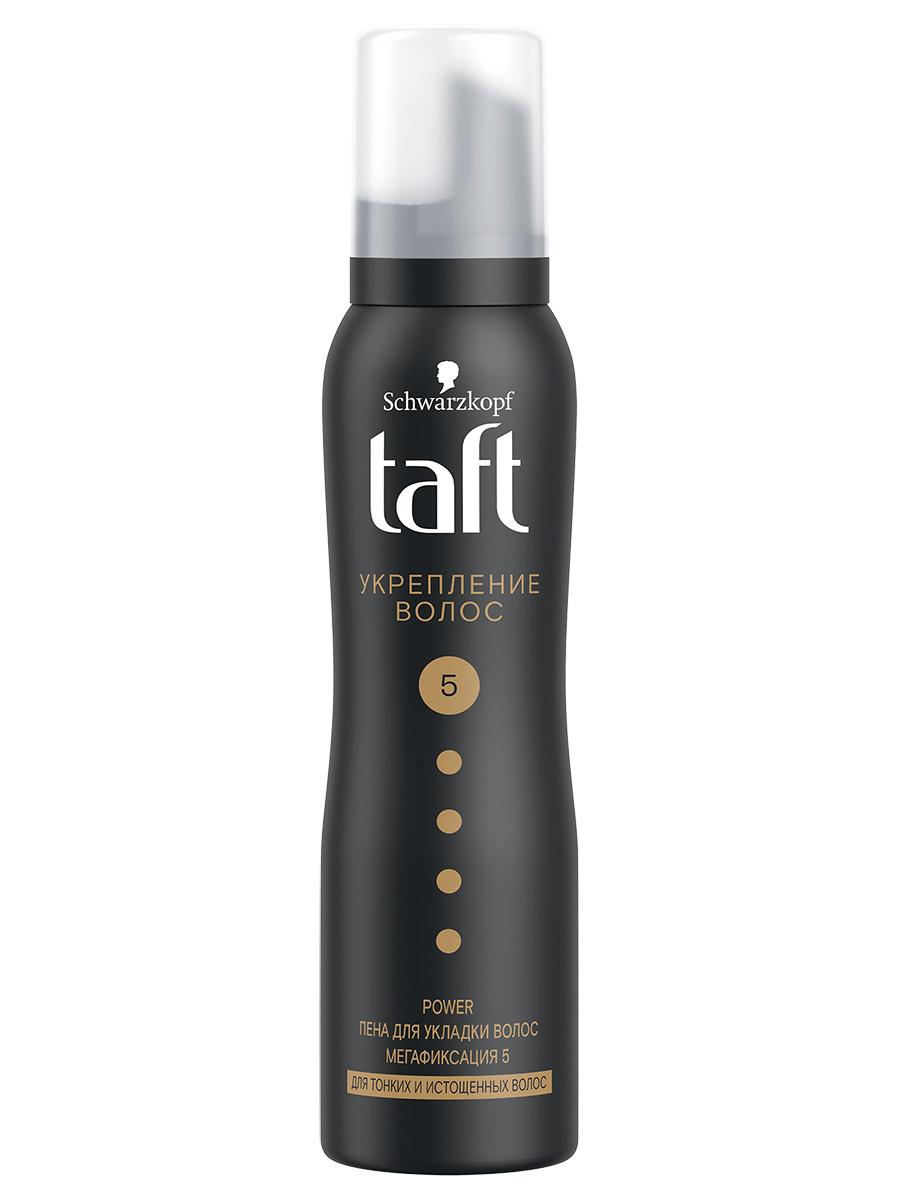 Купить Пена для укладки волос Taft Power, укрепление с кератином мегафиксация 5, 150 мл, power Укрепление волос мегафиксация 150 мл