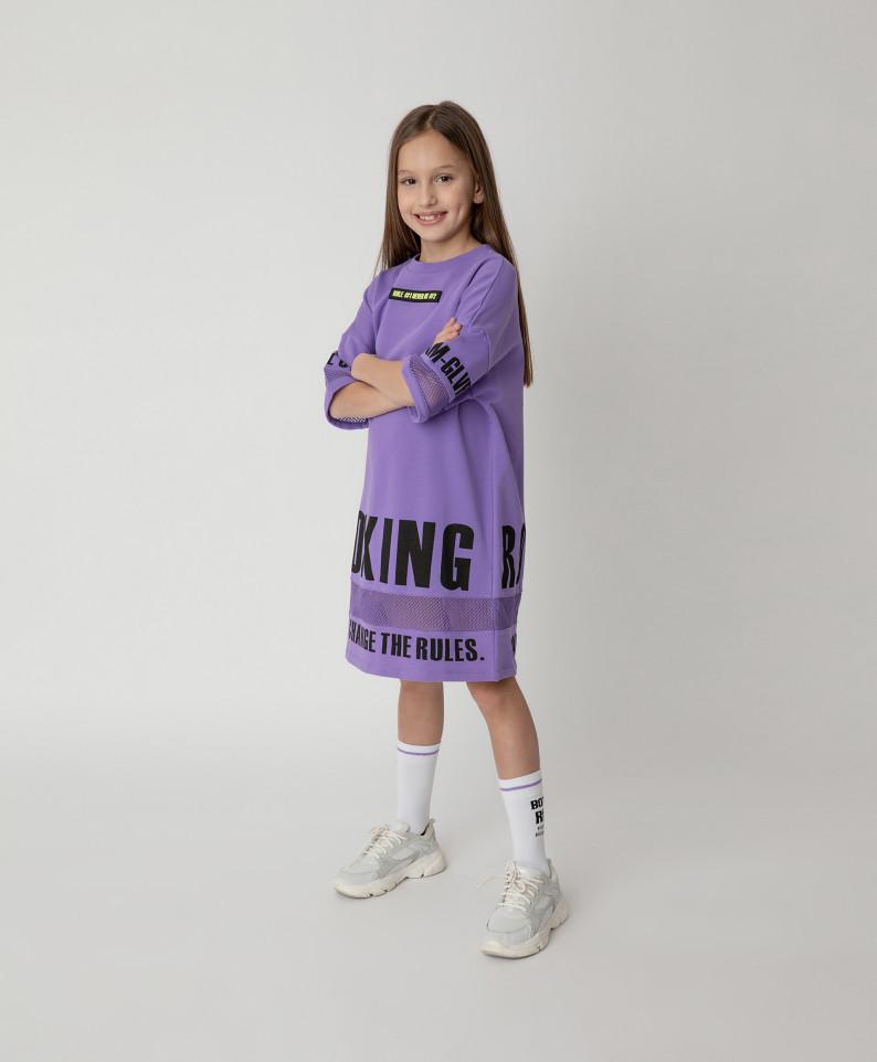 Купить 12109GJC5004, Платье Gulliver для девочек цв. фиолетовый р-р. 140,