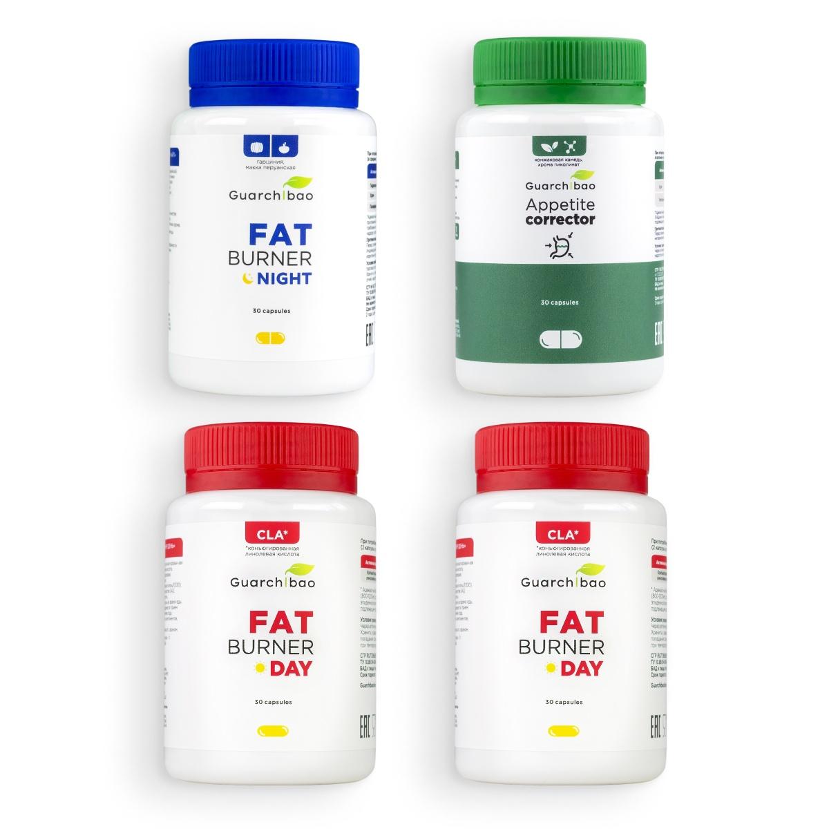 Купить Программа «120 капсул» для похудения Guarchibao, Программа 120 капсул для похудения Guarchibao