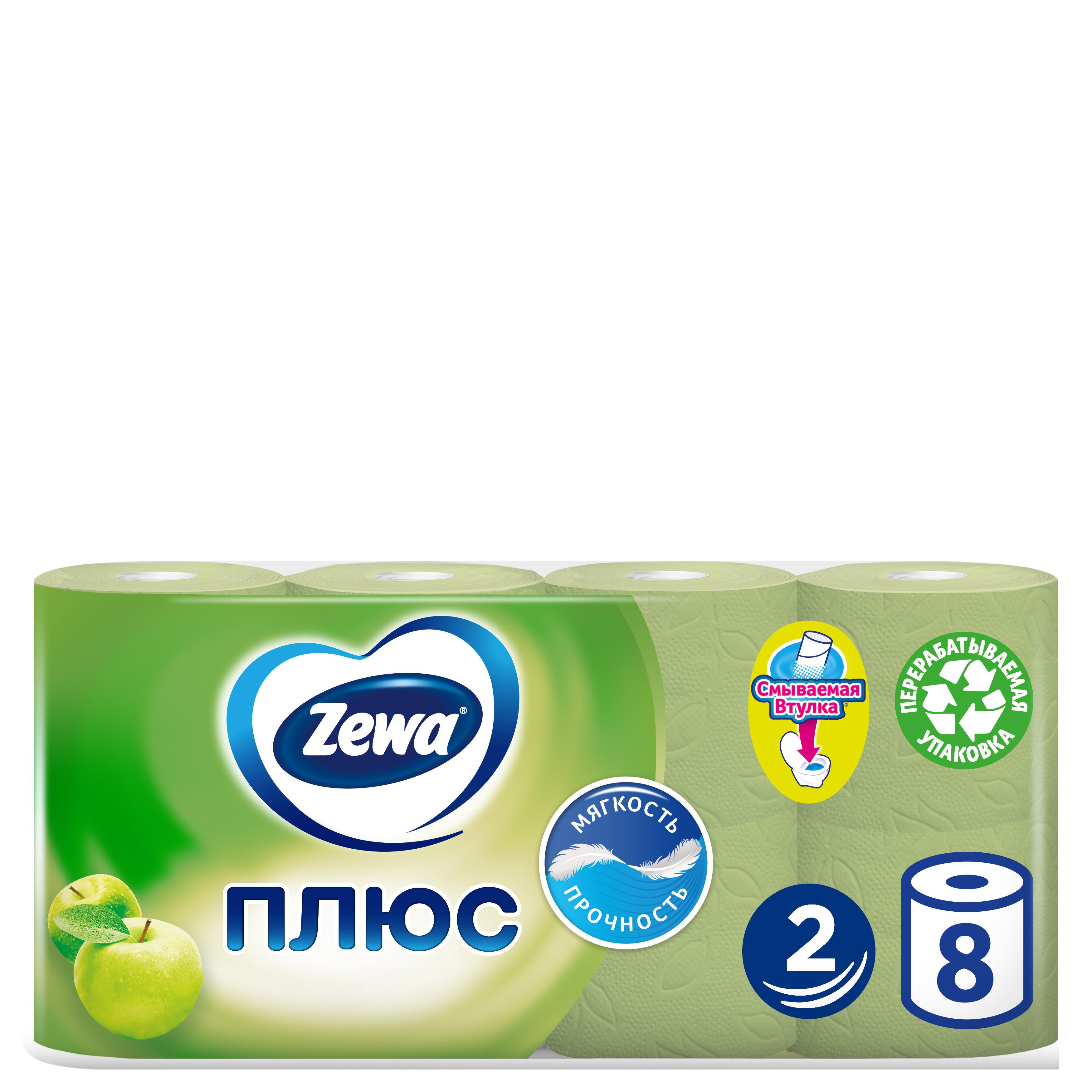 Купить Туалетная бумага Zewa Плюс Яблоко, 2 слоя, 8 рулонов, туалетная бумага 144006