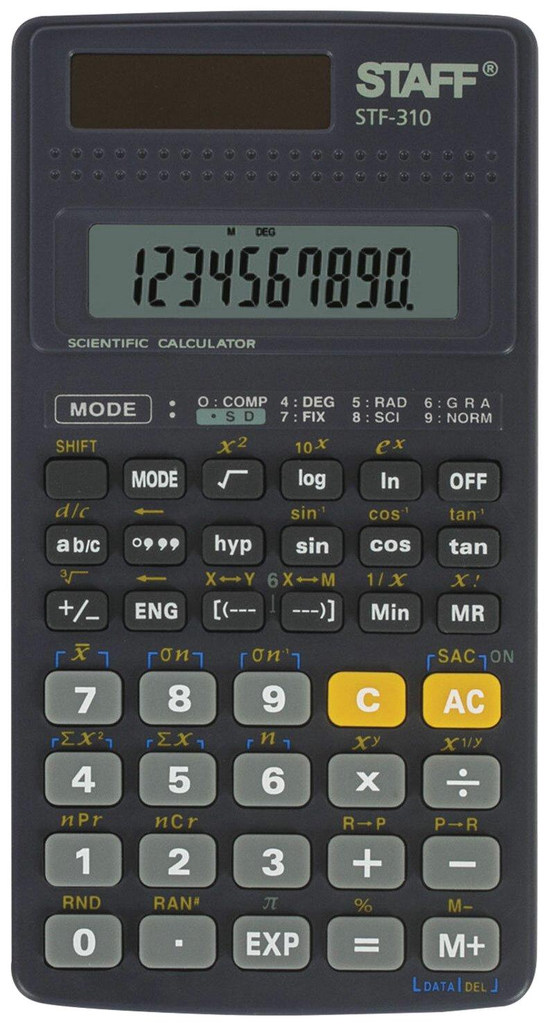 Калькулятор Staff STF-310, 139 функций, 10+2 разряда, двойное питание, 142х78 мм, 250279