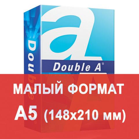Бумага офисная Double A, А5, класс