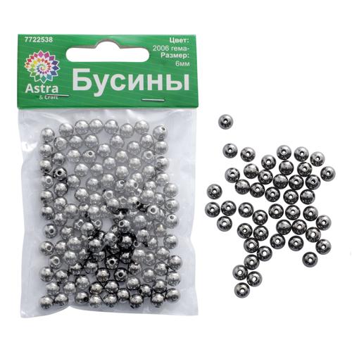 Купить Бусины металлизированные Астра пластик, 6 мм, 15 г (130+/-10 шт.),