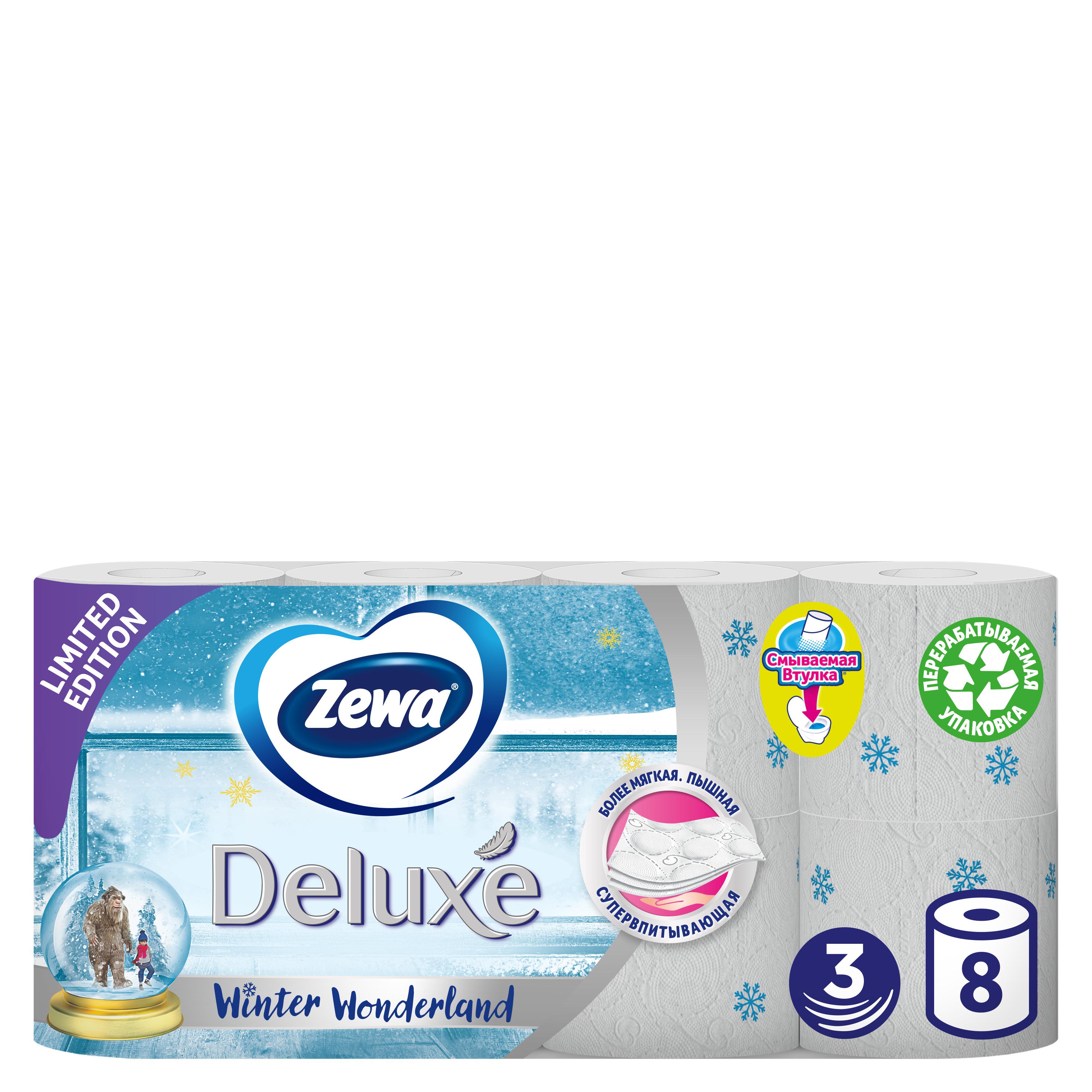 Купить Туалетная бумага Zewa Deluxe Белая, 3 слоя, 8 рулонов, туалетная бумага 5366