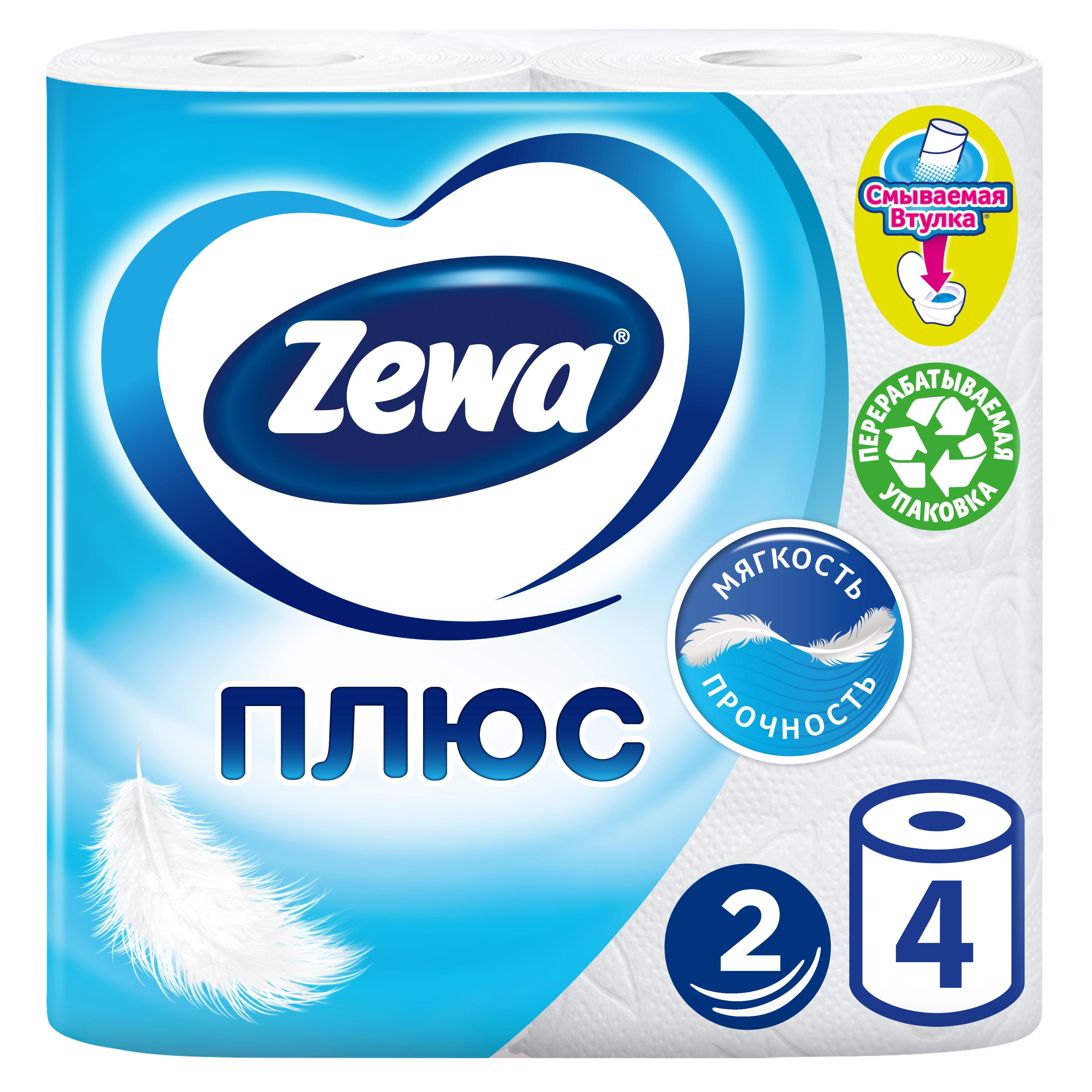 Купить Туалетная бумага Zewa Плюс Белая, 2 слоя, 4 рулона, туалетная бумага 144051