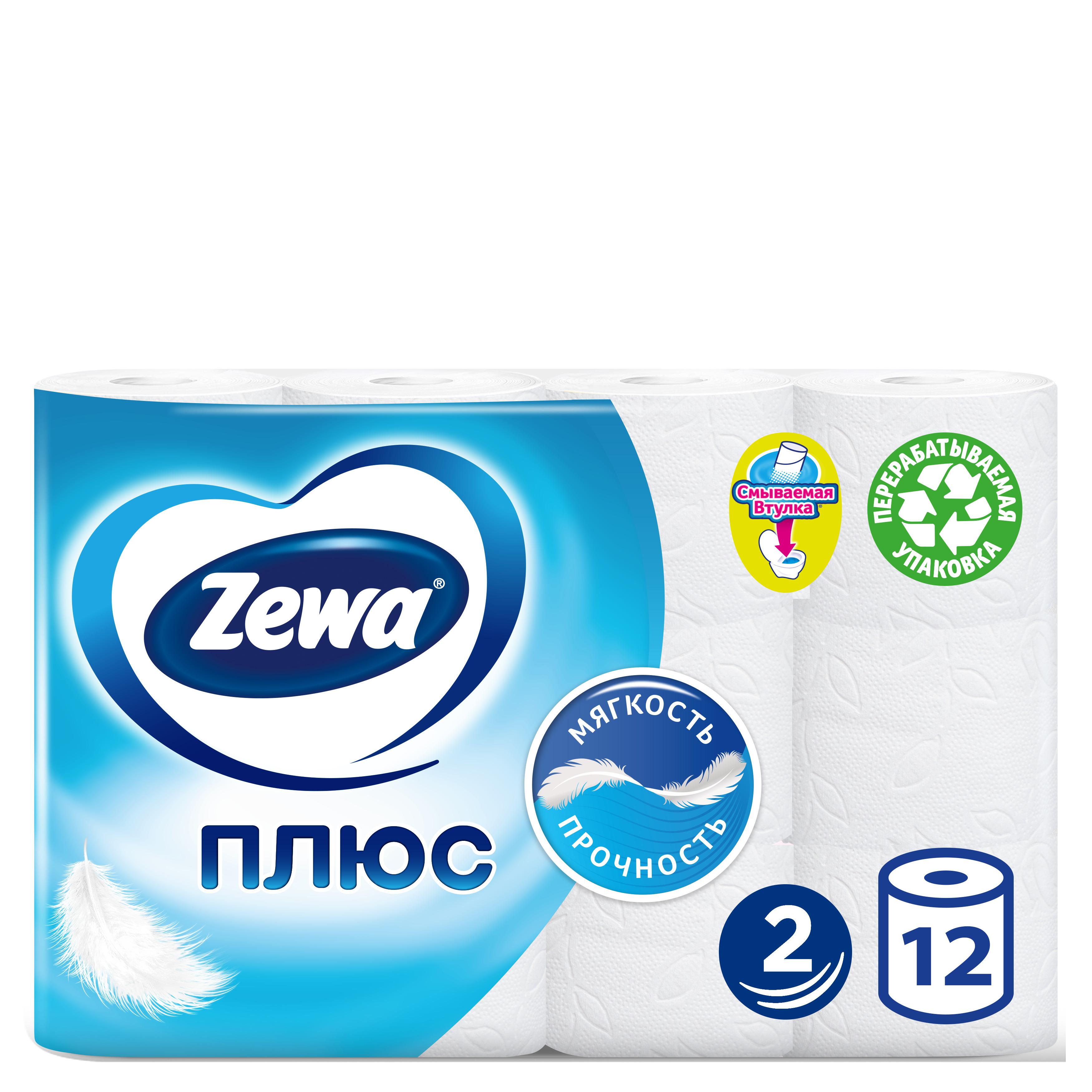 Купить Туалетная бумага Zewa Плюс Белая, 2 слоя, 12 рулонов, туалетная бумага 144090