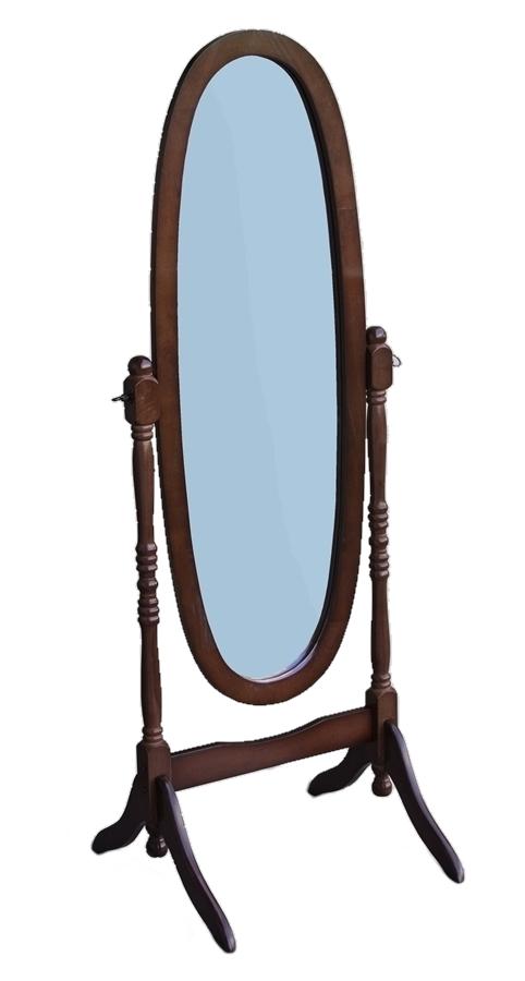 Зеркало напольное Red and Black MS-8007 50х150 см, орех
