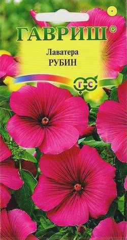 """Семена. Лаватера """"Рубин"""" (10 пакетов по 0,5 г) (количество товаров в комплекте: 10)"""