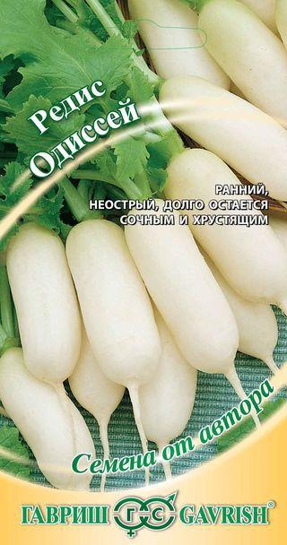 """Семена. Редис """"Одиссей"""" (10 пакетов по 2,0 г) (количество товаров в комплекте: 10)"""