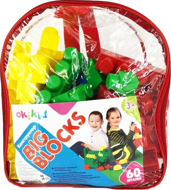 Купить Конструктор Okikid Big Blocks 60 деталей, Конструкторы пластмассовые