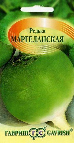 Семена овощей Гавриш Редька Маргеланская 10 пакетов