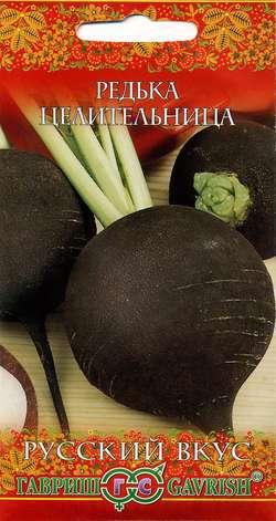 Семена овощей Гавриш Редька Целительница 10 пакетов