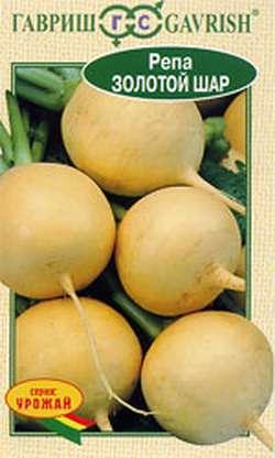 Семена овощей Гавриш Репа Золотой шар