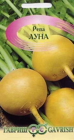 Семена овощей Гавриш Репа Луна 10 пакетов