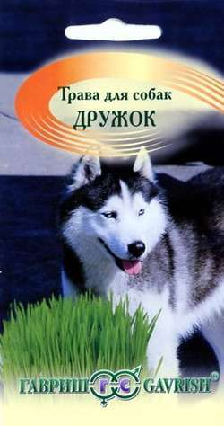 """Семена. Трава для собак """"Дружок"""" (10 пакетов по 10 г) (количество товаров в комплекте: 10)"""