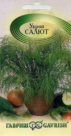 """Семена. Укроп """"Салют"""" (10 пакетов по 2,0 г) (количество товаров в комплекте: 10)"""