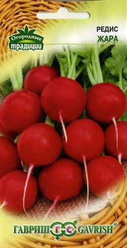 """Семена. Редис """"Жара"""" (10 пакетов по 3,0 г) (количество товаров в комплекте: 10)"""
