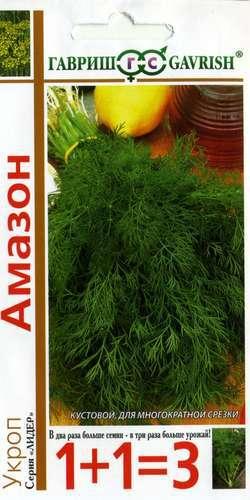 """Семена. Укроп """"Амазон"""" (10 пакетов) (количество товаров в комплекте: 10)"""