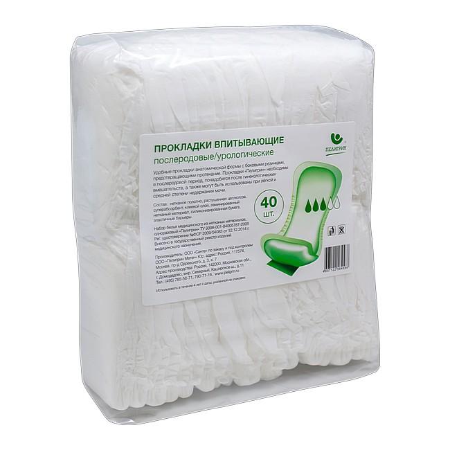 Прокладки впитывающие послеродовые/для недержания Пелигрин Normal